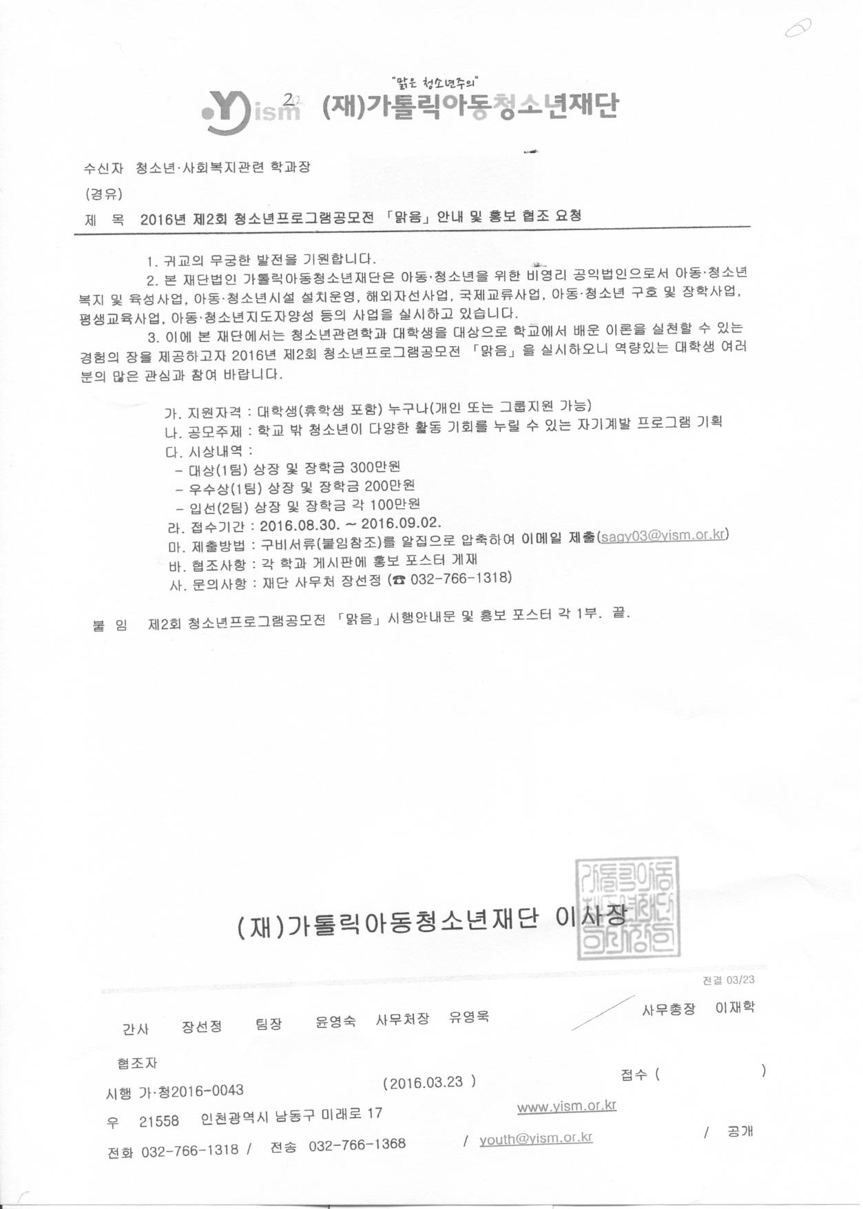 스캔0001.jpg