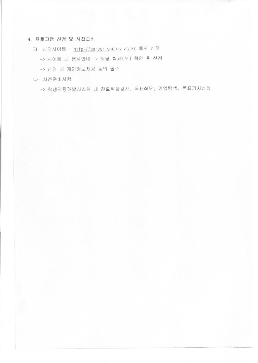 스캔0002.jpg