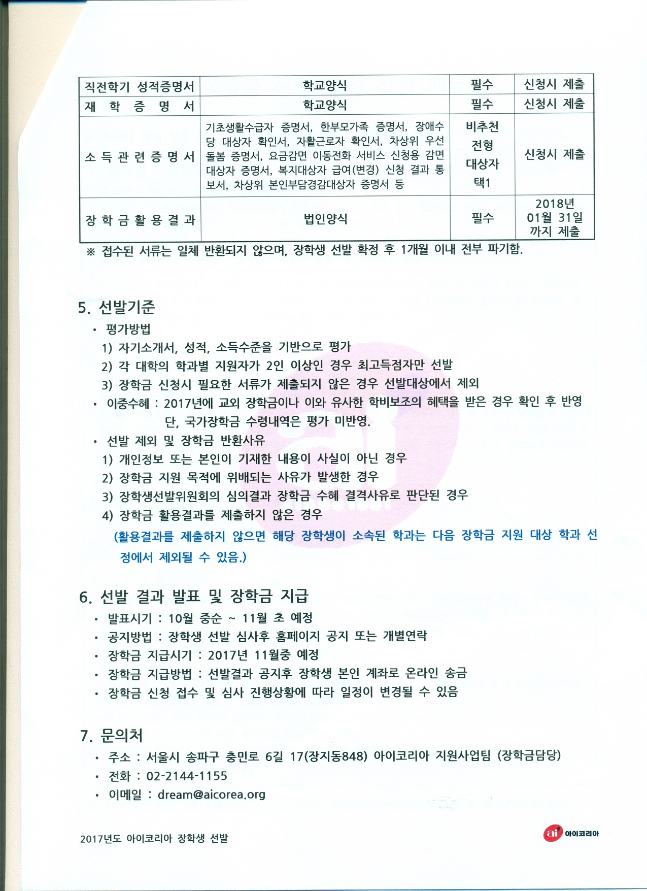 KakaoTalk_20170904_102927529.jpg