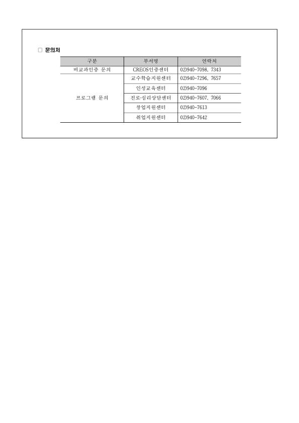 D83956112A5B149169A94BCBCAD6836D_3.jpg