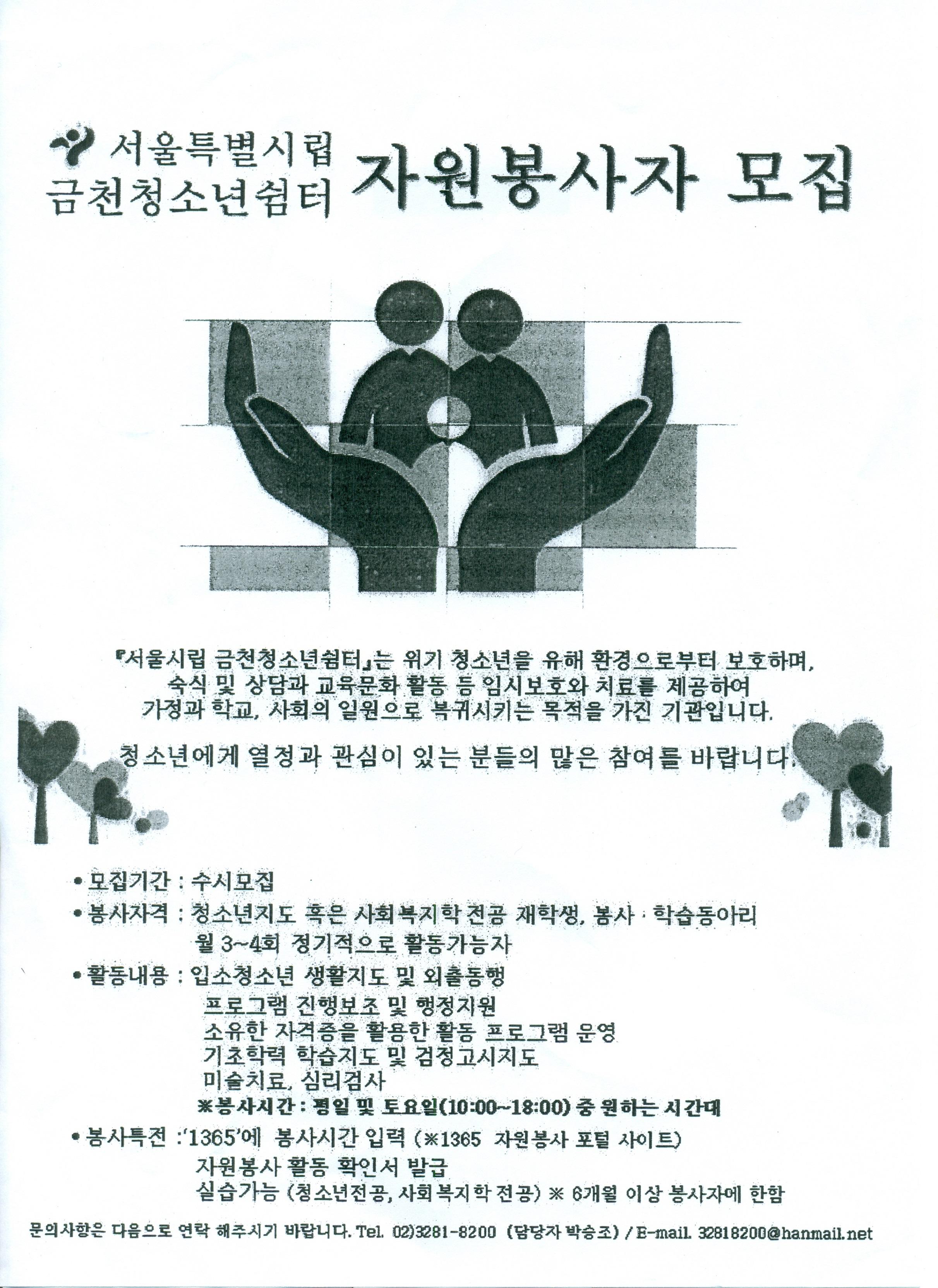 스캔0005.jpg